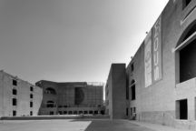 """Indian Institute  <br />of Management <br /><span class=""""opens"""">Ahmedabad, India <br />1962—1974</span>"""